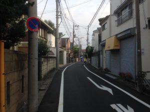 Setagaya, Japan